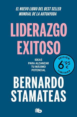 LIDERAZGO EXITOSO (CAMPAÑA VERANO -EDICION LIMITADA A PRECIO ESPE