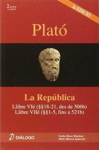 PLATÓ, LA REPÚBLICA